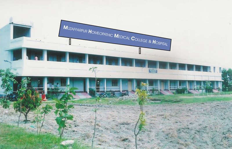 Muzaffarpur Homoeopathic Medical College courses and fees 2017-18